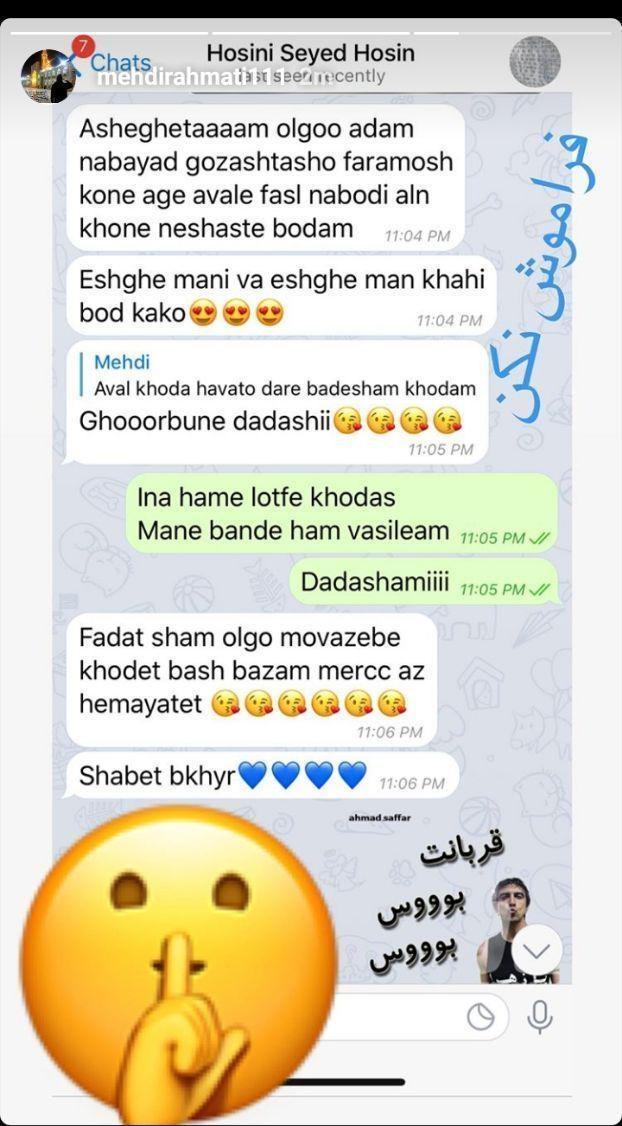 افشاگری رحمتی علیه حسینی: گذشتتو فراموش نکن!+عکس