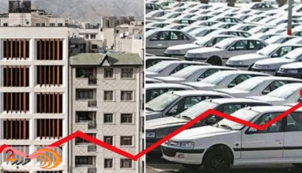 قیمت خودرو یا مسکن؛ کدامیک بالاتر رفته است؟