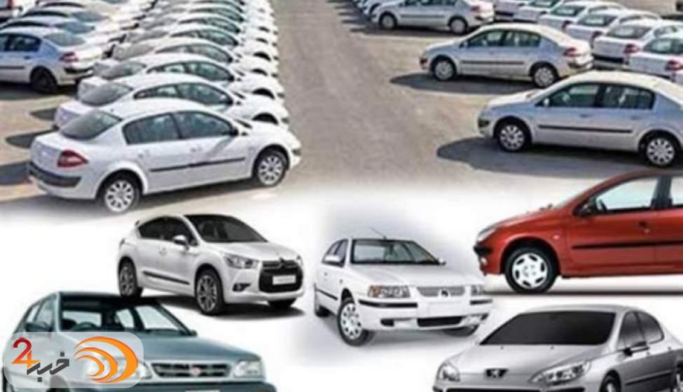 قیمت خودرو در هفته دوم مرداد اعلام شد