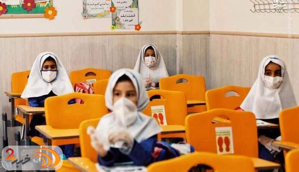 مدارس باید تحت هر شرایطی فعال باشند
