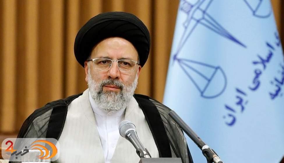 مخالفت حجت الاسلام رئیسی با زندانی شدن افراد به خاطر مهریه