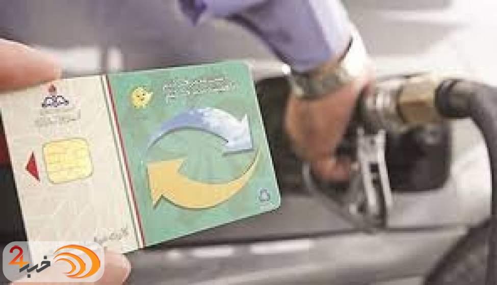 زمان ذخیره بنزین در کارتها تغییری نکرده است